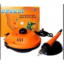Купить электровыжигателный прибор по дереву ОРБИТА