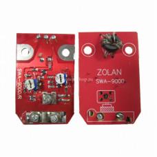 антенный усилитель SWA-9000, 12 в