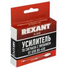 усилитель ТВ сигнала с питанием от USB Rexant RX-450