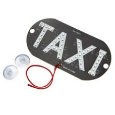 Уличные светильники для дорог в Самаре, купить