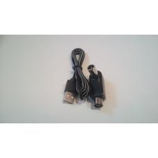 USB-инжектор (Адаптер) для питания ТВ усилителя (активных антенн +5в) Арбаком АРА-027